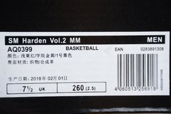 Imagem do adidas Harden Vol. 2 'Arizona State'
