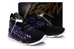 Nike LeBron 17 'Black Purple' na internet