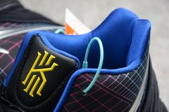 Nike Kyrie 5 'Joint All Star' - loja online