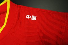China - Home - Authentic - 2020 - Rocha Madrid Sports