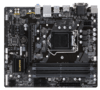 MOTHER 1151 Gigabyte GA-B250M-DS3H - comprar online