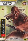 Wookie Warrior
