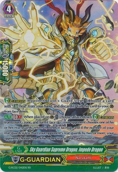 Sky Guardian Supreme Dragon, Impede Dragon