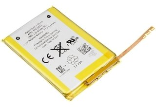 Bateria Apple iPod 4 616 0553 Lis1458appc