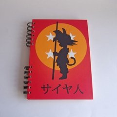 "Cuaderno Anillado ""Dragon Ball"" En STOCK"