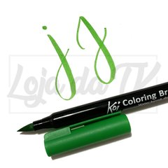 Caneta Koi Coloring Brush Pen | Emerald Green