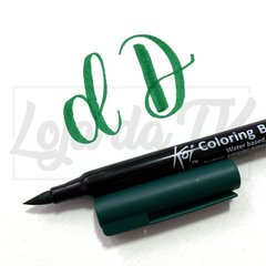 Caneta Koi Coloring Brush Pen | Green