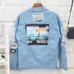 Jaqueta Where is My Mind? - comprar online