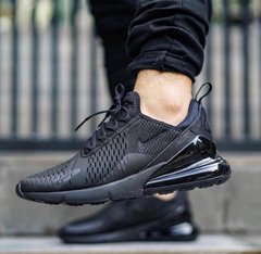 NIKE AIR MAX 270 - Rck Outlet