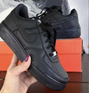 AIR FORCE - comprar online