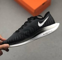 Nike air zoom X na internet