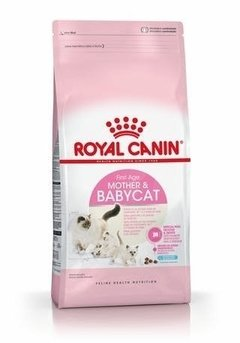 ROYAL CANIN MOTHER & BABY CAT - (1.5KG)