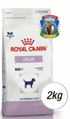ROYAL CANIN - VET DOG CALM - (2 KG)