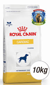 ROYAL CANIN - VET DOG CARDIAC - (10 KG)