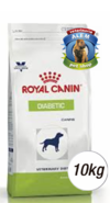 ROYAL CANIN - VET DOG DIABETIC - (10 KG)