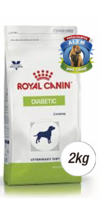 ROYAL CANIN - VET DOG DIABETIC - (2 KG)