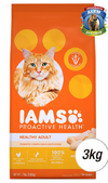 IAMS CAT CHICKEN X3KG