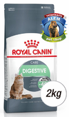 ROYAL CANIN DIGESTIVE CARE X 2 KG.