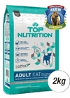 TOP NUTRITION GATO ADULTO X2KG