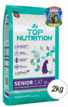 TOP NUTRITION GATO SENIOR X2KG