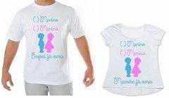 Camisa + Bata Chá De Revelação Menino Menina Mamae Ja Ama