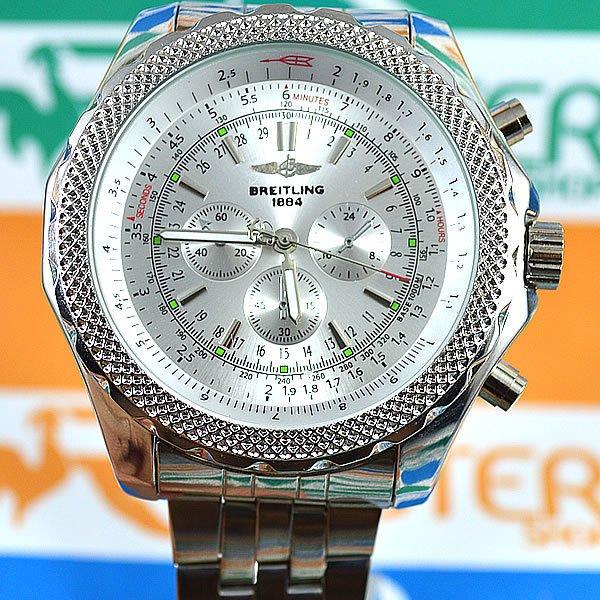 38d6d360e51 Relógio Breitling for Bentley Prata Fundo Prateado Pulseira Aço Masculino À  PROVA D´ÁGUA. 0% OFF