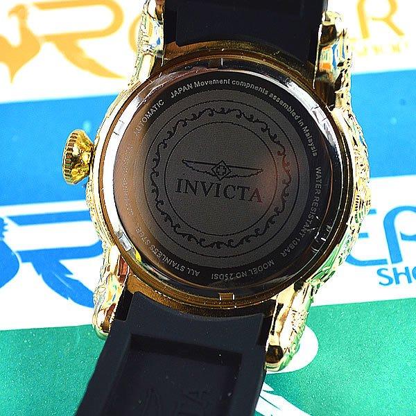 39170a61e77 Relógio Invicta Yakuza S2 Dragon 2018 Dourado Fundo Preto Pulseira Preta  Masculino à prova D´água. 0% OFF. 1