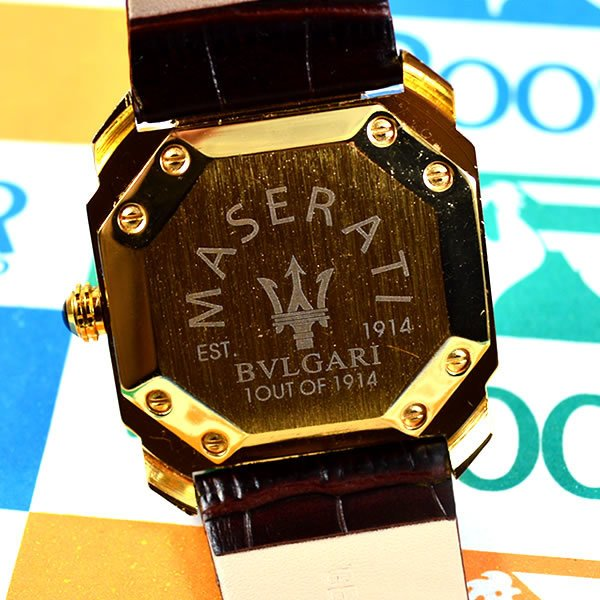 2157b3bbcbf Relógio Bvlgari Octo Maserati Dourado Pulseira Couro Unissex À PROVA  D´ÁGUA. 0% OFF. 1