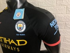 Imagem do Camisa Manchester City Away 19-20