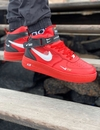 Nike Air Force Cano Alto