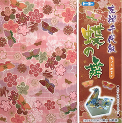 Papel  MARIPOSAS 15x15cm, con 20 hojas simple faz. Japones