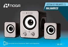 Parlante Bluetooth Noga 2.1 Ml-810 11w Usb Sd Fm Pc Retro en internet