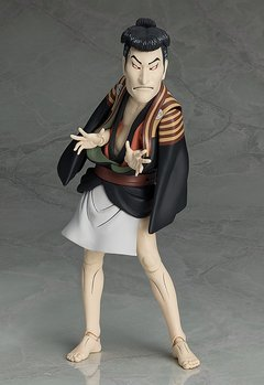 Imagen de Figma #SP-100 - The Table Museum - Sandaime Ootani Oniji no Yakko Edohei