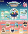 Kirby Terrarium Collection Deluxe Memories