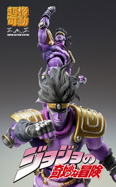 Super Action Statue - JoJo's Bizarre Adventure Part.III 55. Star Platinum Third (Hirohiko Araki Specified Color) - comprar online