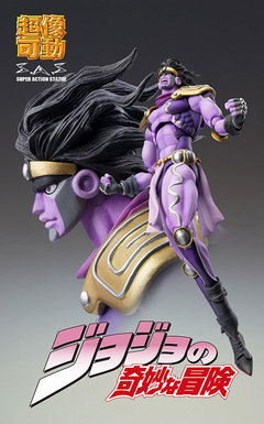 Super Action Statue - JoJo's Bizarre Adventure Part.III 55. Star Platinum Third (Hirohiko Araki Specified Color) en internet