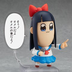 Pop Team Epic - Pipimi - Nendoroid #712 (CON BONUS) en internet