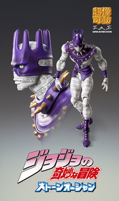 "Super Action Statue ""JoJo's Bizarre Adventure"" Part.VI 78. White Snake en internet"