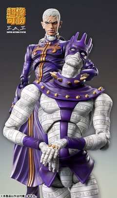 "Super Action Statue ""JoJo's Bizarre Adventure"" Part.VI 78. White Snake - tienda online"