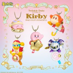 Twinkle Dolly Kirby Vol. 1