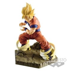 Dragon Ball Z - Son Goku SSJ - Absolute Perfection Figure