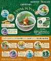 Pokemon - Terrarium Collection Vol.3 - por unidad