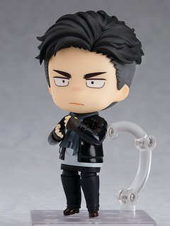 Nendoroid #964 Otabek Altin - Wonder Collection Store