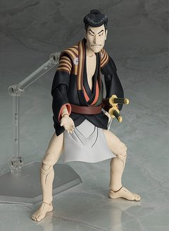 Figma #SP-100 - The Table Museum - Sandaime Ootani Oniji no Yakko Edohei en internet