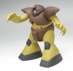 MOBILE SUIT GUNDAM BIG SIZE SOFT VINYL FIGURE: GOGG en internet