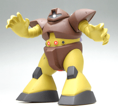 Imagen de MOBILE SUIT GUNDAM BIG SIZE SOFT VINYL FIGURE: GOGG