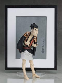 Figma #SP-100 - The Table Museum - Sandaime Ootani Oniji no Yakko Edohei