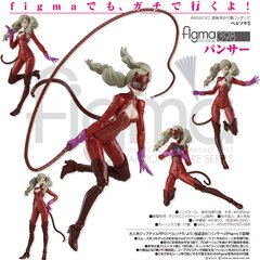 Imagen de Persona 5 - Takamaki Anne - Figma #398 - Panther (Max Factory)