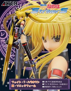 Mahou Shoujo Lyrical Nanoha StrikerS - Fate T. Harlaown - 1/7 - Shin Sonic Form - comprar online
