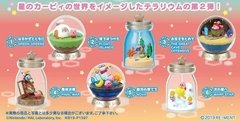 Kirby Terrarium Collection Deluxe Memories (por unidad)